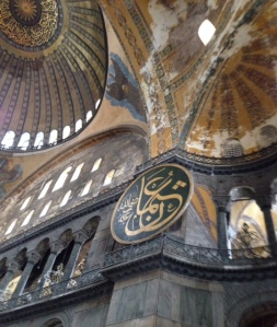 A glimpse of part of dome:Hagia Sophia, Istanbul, april 2014